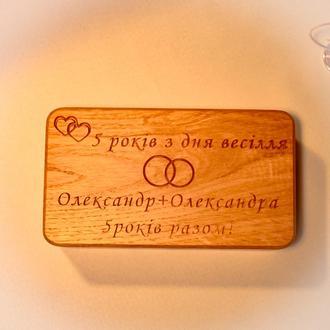 Шкатулка, коробочка для денег , именная с гравировкой , из дуба, скринька для грошей, купюрница