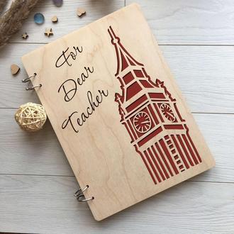 Оригинальный деревянный блокнот на подарок для учителя английского языка