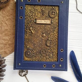 Синий кожаный блокнот, стимпанк ежедневник