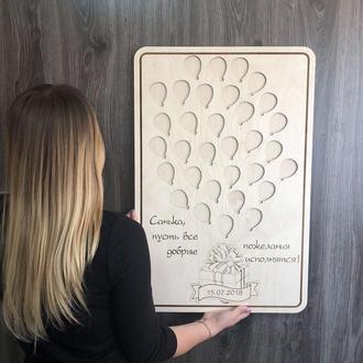Большая деревянная открытка для пожеланий c индивидуальной гравировкой под заказ