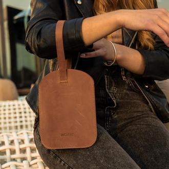 Маленька сумка з натуральної шкіри