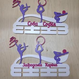 медальница для художественной гимнастики