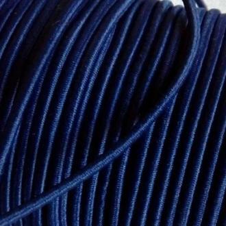 Резинка круглая шляпная для пошива масок. темно синяя 3 мм