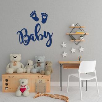 Деревянное панно на стену в детскую комнату «Baby»
