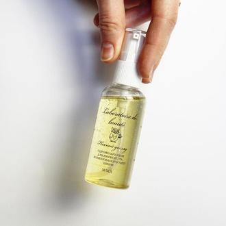 """Гидрофильное масло """"Нежный уход"""" для жирного и комбинированного типа кожи"""