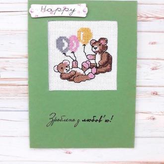 """Вышитая открытка """"Мишки"""" ко дню рождения малыша"""