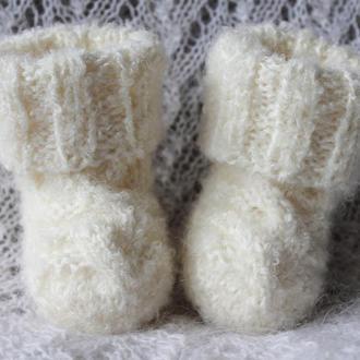 Каракулевые шерстяные носочки
