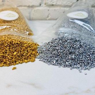 Золотой и серебряный камень, золотая и серебряная крошка 2-3 мм
