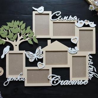 Именная семейная фоторамка со словами и деревом