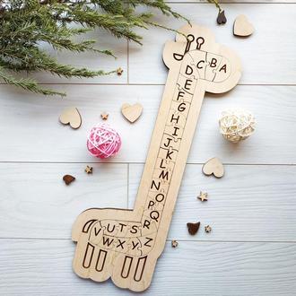 Фігурний англійський алфавіт з дерева «Великий розумний жираф»