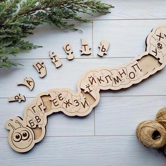 Фигурный украинский алфавит из дерева «Умная гусеница»