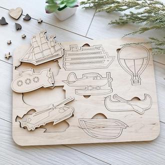 Детский деревянный сортер для развития «Воздушный и водный транспорт»