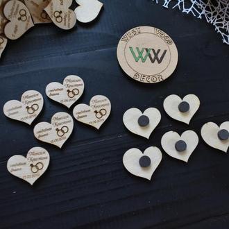 Свадебные магниты - фишки сердечки для свадебных конкурсов, как валюта или пригласительные