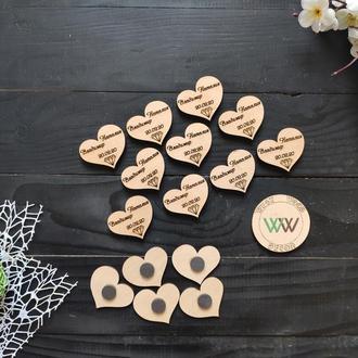 Свадебные фишки-магниты с рубином с именами и датой свадьбы, как пригласительные или подарки гостям