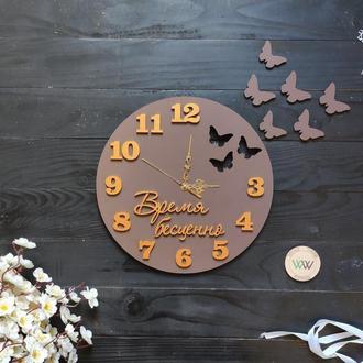 """Часы с бабочками """"Время бесценно"""", из дерева"""