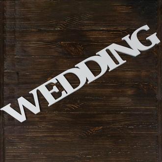 """Слово """"WEDDING"""", арт. SD-00067"""