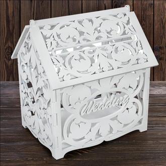"""Свадебный деревянный сундук """"Домик"""", арт. SD-00033"""