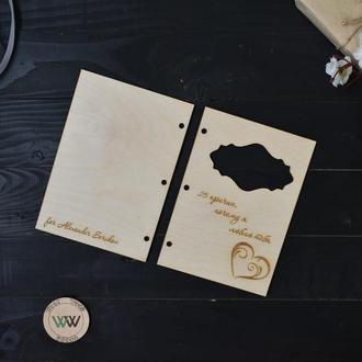 """Обложка для альбома, блокноты с гравировкой """"25 причин, почему я люблю тебя"""", из фанеры"""