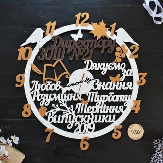 """Настенные часы """"Директору"""" подарок учителю на выпускной, 1 сентября, день учителя"""