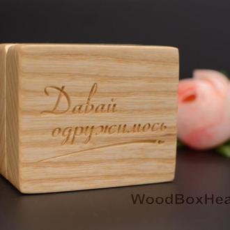 Деревянная коробочка футляр для кольца, колец