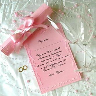 Приглашение на свадьбу в виде свитка.