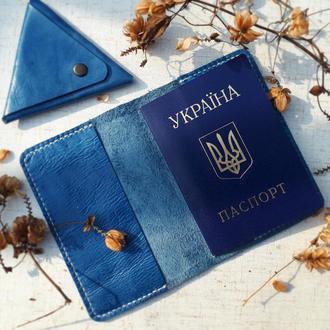 Подарочный набор. Комплект из натуральной кожи. Обложка на паспорт. Монетница / чехол для наушников