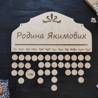 Семейный календарь, дни рождения семьи, вечный календарь из дерева