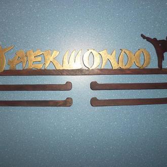 Медальница Taekwondo