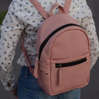 Пудровий місткий рюкзак для навчання