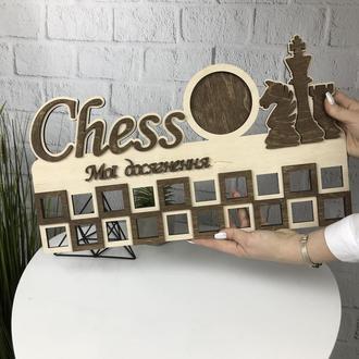 Деревянный держатель для медалей «Шахматы»