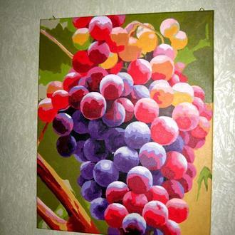 Картина по номерам 40*50 виноград подарок сувенир