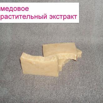 Мыло с нуля лечебно-косметическое мед растительный экстракт 80 гр