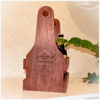 Ящик деревяный, переноска  коробка деревяная под бутылку для пива  подарочный именной с гравировкой