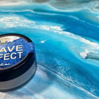 Wave Effect белый порошок, пигмент для создания волн и морской пены в смоле