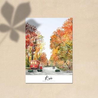 Postcard: Autumn in Kyiv