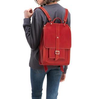 Большой красный кожаный женский рюкзак