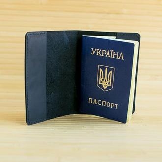 Обложка для паспорта из натуральной кожи Citizen черная
