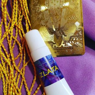 Натуральный блеск для губ/Бальзам для губ/Увлажнитель для губ для мужчин,женщин и детей