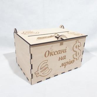 шкатулка копілка коробка