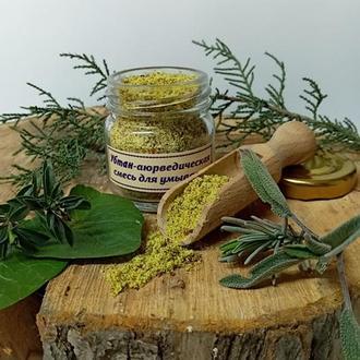 Натуральная сливочно-травяная ароматерапевтическая маска-пилинг для лица Убтан