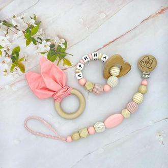 Держатель с грызунками, комплект для малыша, нежно-розовый