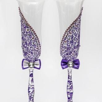 """Свадебные бокалы  """"Асимметрия"""" фиолетовый цвет, арт. SA-215"""