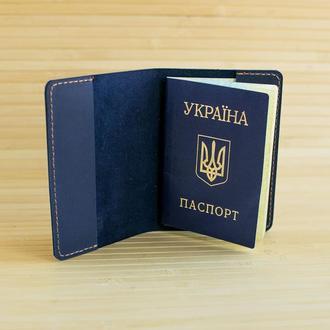 Обложка для паспорта из натуральной кожи Citizen синяя