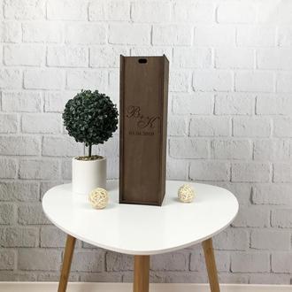 Подарочная коробка для вина из дерева с индивидуальной гравировкой
