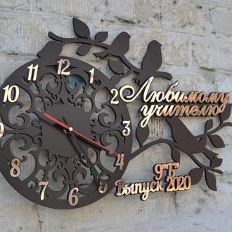 Деревянные часы, настенные часы Любимому учителю, часы учителю, подарок учителю,