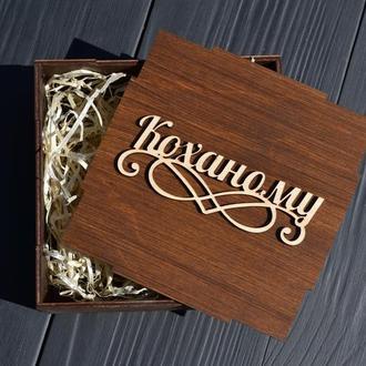 Деревянная подарочная упаковка, коробка, ящик для трех бутылок с Вашей гравировкой