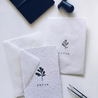 Открытка из бумаги ручного литья в конверте из кальки