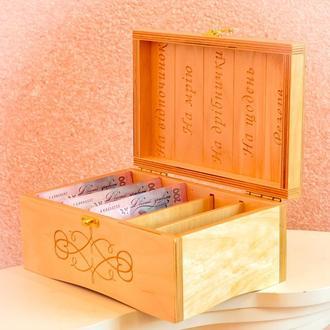 Шкатулка для денег с отделениями с гравировкой именная, деревяная, Заначка.Коробка из дерева.