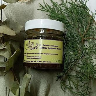Марокканское мыло Бельди (эвкалипт)