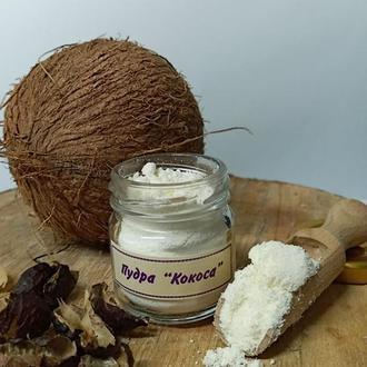 Натуральная молочно-кокосовая ароматерапевтическая маска-пилинг для лица